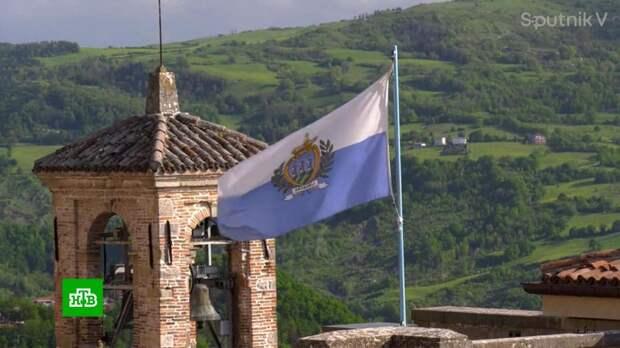 Вакцинация «Спутником V» помогла Сан-Марино победить коронавирус