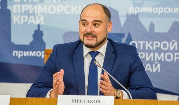 Место главы Владивостока займет зампред правительства Приморья Константин Шестаков