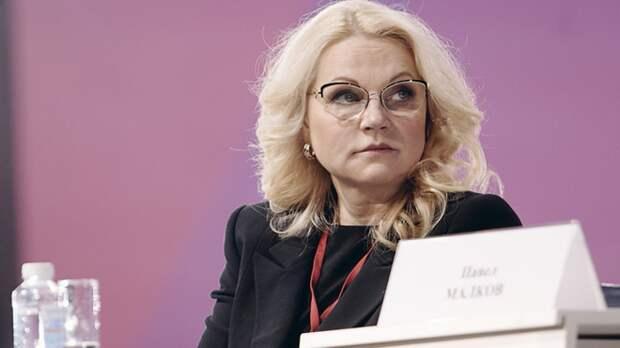 Голикова заявила о скором открытии авиасообщения с рядом стран