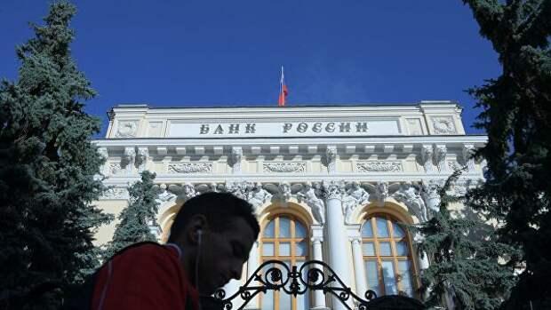 Банк России впервые понизил ключевую ставку до 4,5%