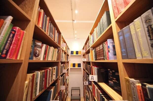 Библиотека на улице Маршала Катукова не будет работать с 31 июля по 2 августа