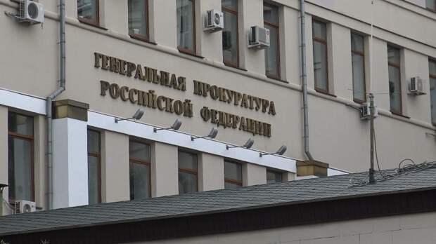 Генпрокуратура сообщила о проверке охраны в школах Казани после ЧП в гимназии