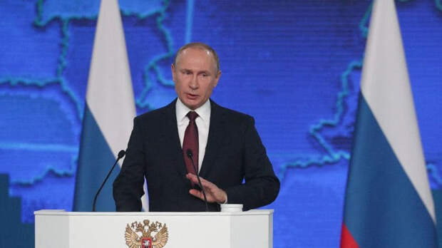 Путин начал послание к Федеральному собранию