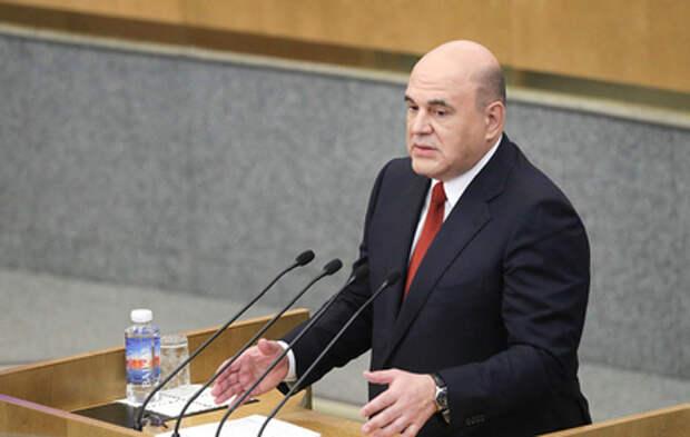 Мишустин: господдержка россиян в пандемию составила 2,5 трлн рублей