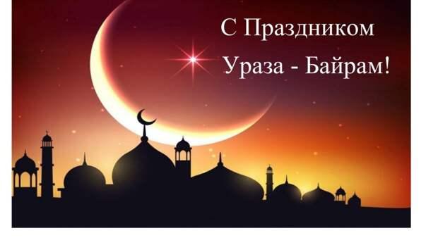 Уважаемые мусульмане города Джанкоя!