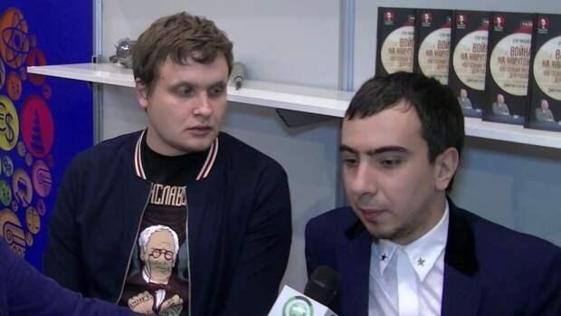 """Российские пранкеры узнали о """"подготовке"""" NED к выборам в Госдуму"""