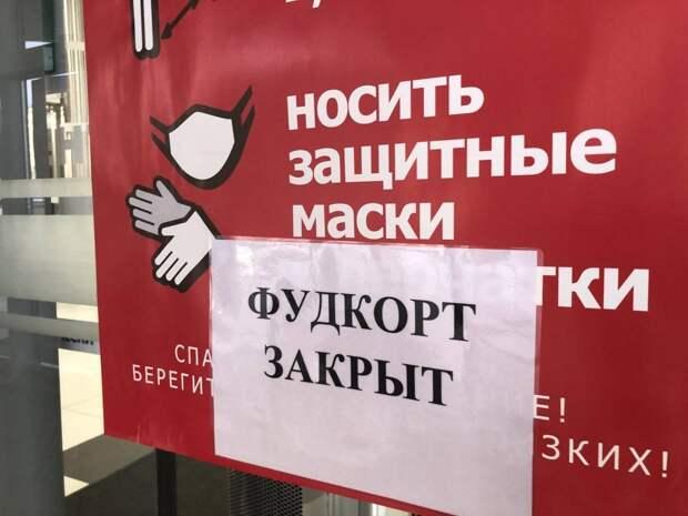 Издание Forbes заявило о возможном введении новых мер по COVID-19 в Москве