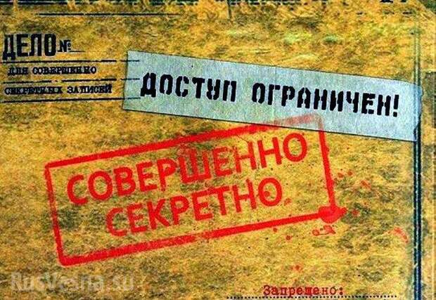 В Сеть утекли секретные данные, подтверждающие причастность Украины к крушению МН17