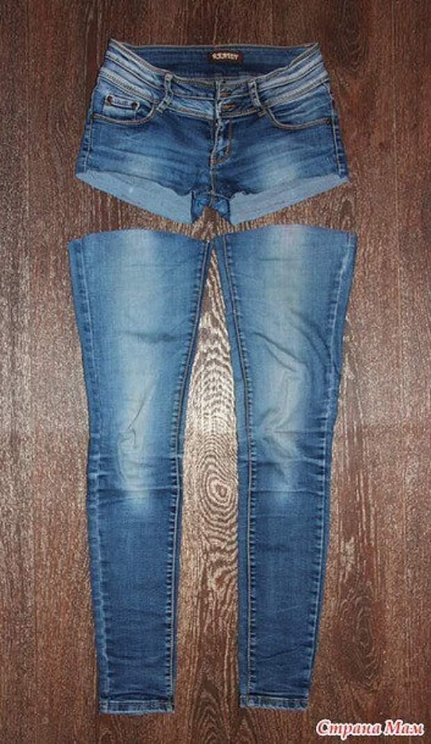 Переделка джинсов в супер жилетку