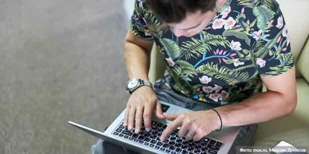 В Москве проведут молодежный онлайн-марафон с образовательной и культурной программой — Сергунина