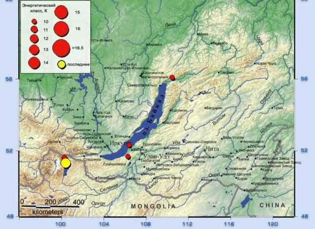 Ощутимое землетрясение произошло в районе Хубсугула ночью 16 апреля