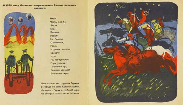 Откуда взялись все советские мифы.