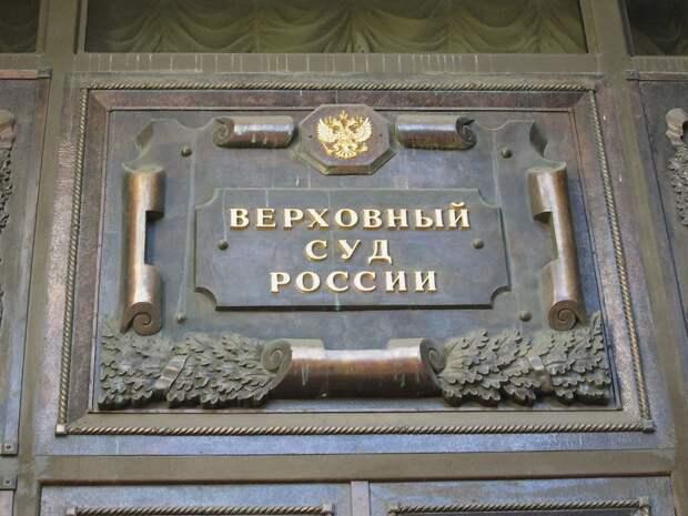 Путин отменил особое рассмотрение тяжких преступлений