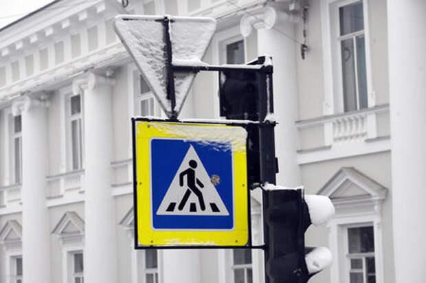 Видеокамеры уже штрафуют за нарушения на пешеходном переходе