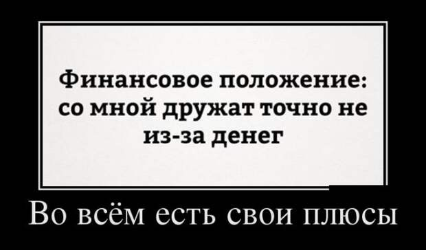 1475740870_03