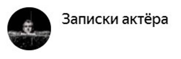 Президент наградил А. Малахова орденом Дружбы за вклад в развитие нашего ТВ. Почему мне грустно от подобной новости
