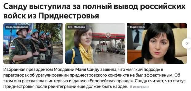 Сапог российского солдата будет топтать Евросоюз