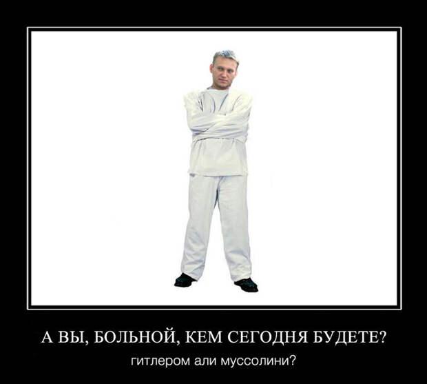 Редкостный идиот... Уймись, дурак (с)...