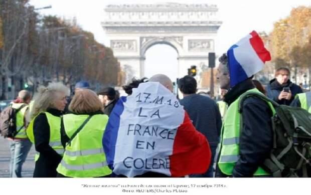 Во Франции народ вышел на улицы из-за высоких цен на бензин