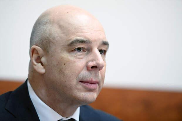 Силуанов рассказал о состоянии бюджетов регионов