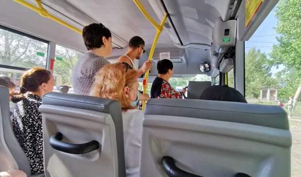 В Оренбурге еще один маршрут взвинтил цену за проезд до 32 рублей