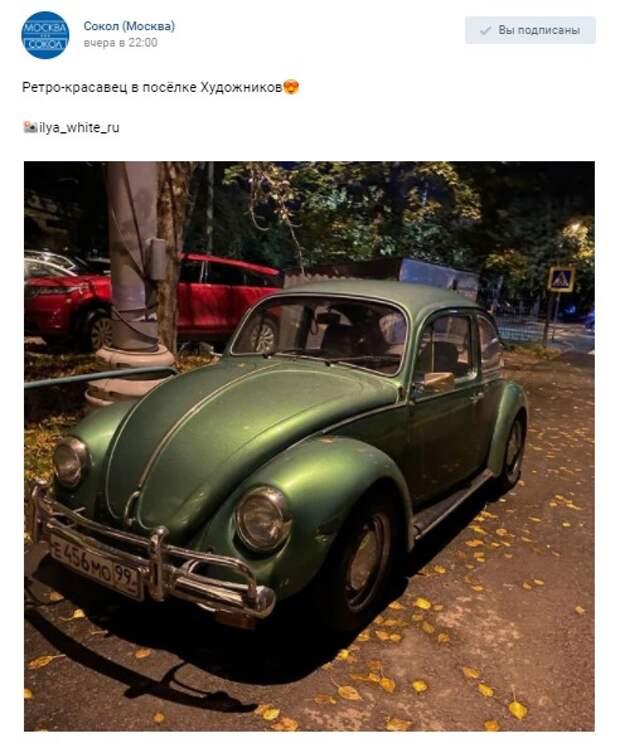 Фото дня:  Стальной «жук» во дворе поселка Художников