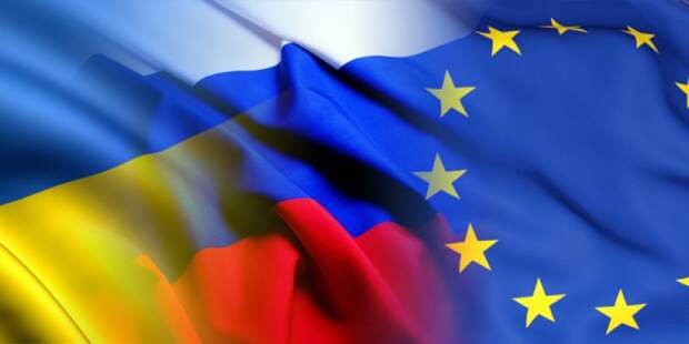 В Киеве рассказали, как экономическая договоренность России и ЕС стала приговором для Украины