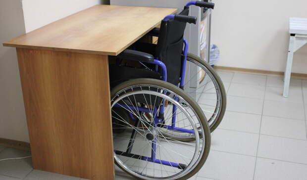 «Невидимость» инвалидов обеспокоила главу Белгородской области