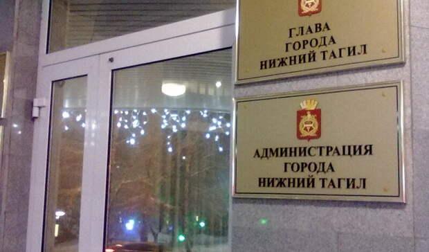 ВНижнем Тагиле наГальянке одну из улиц назвали в честь Владислава Тетюхина