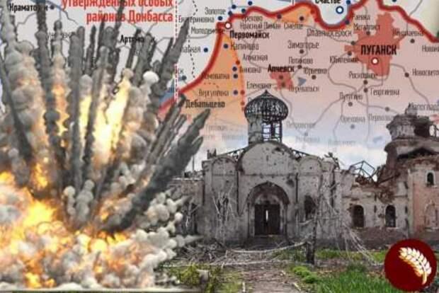 Донбасс: под прицельным огнём ВСУ Иверский монастырь Донецка