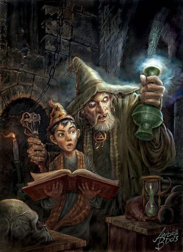 Дары колдунов
