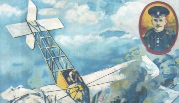 Первый в мире таран: Петр Нестеров против «Альбатроса»