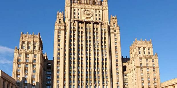 Посол Германии посетит МИД РФ. Зачем?