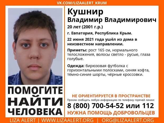 В Крыму 167 пациентов с СOVID-19 находятся в тяжёлом и крайне тяжёлом состоянии
