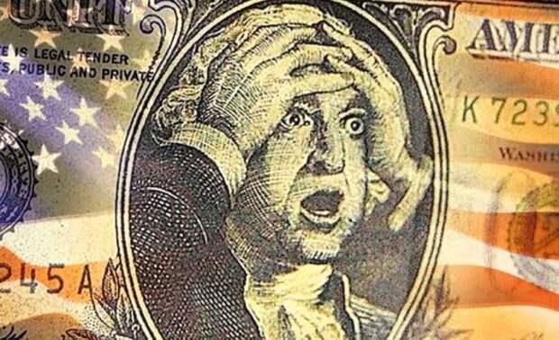 Бывший советник ЦРУ рассказал о надвигающейся финансовой катастрофе США