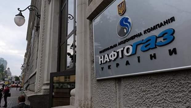 """В офисе НАК """"Нафтогаз Украины"""" внезапно прошел обыск"""