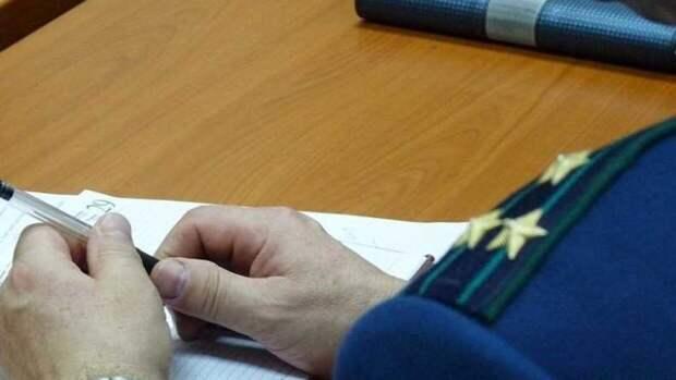 Прокуратура начала проверку после жестокого избиения школьника под Калининградом