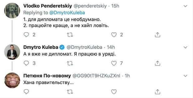 Украина готова «принять пару областей» России