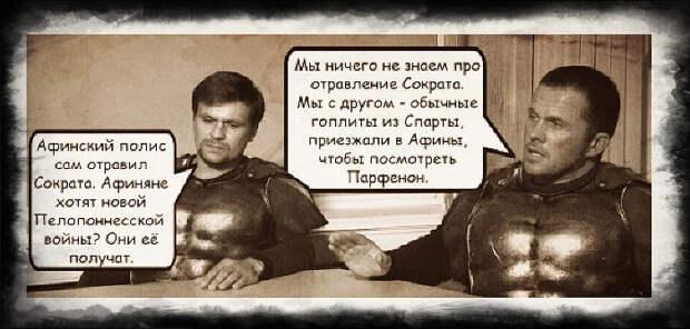 Петров и Боширов: альтернативные герои России XXI-го века (на правах юмора)
