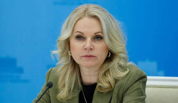 Голикова провела совещание по содействию Российскому Красному Кресту