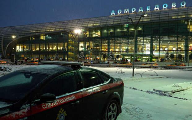 Автомобиль каршеринга протаранил проходную аэропорта Домодедово