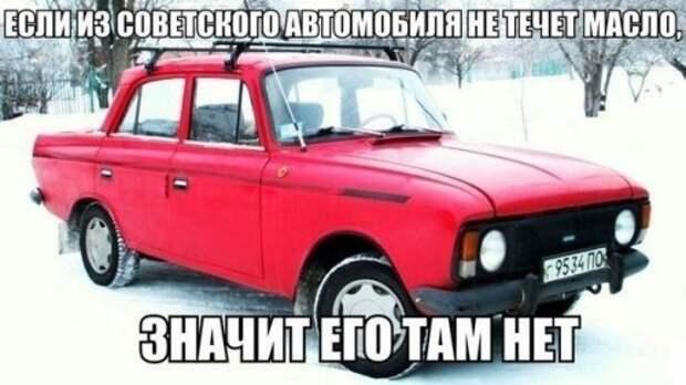 1453386489_avtoprikoly-29