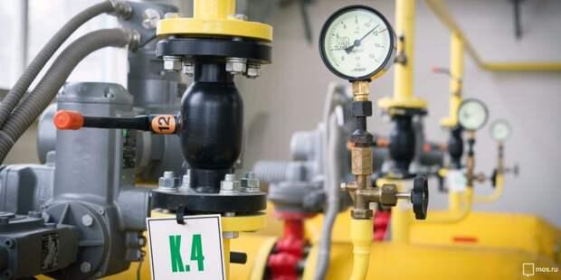 В Левобережном пройдет реконструкция газопровода
