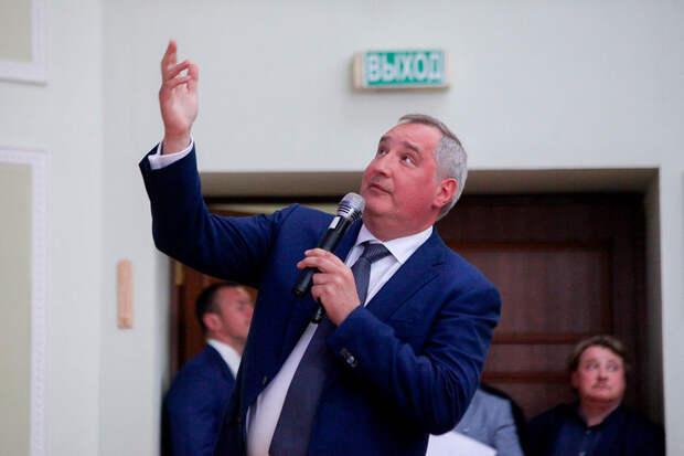 Рогозин назвал условие для участия России впроекте МКС после 2025 года