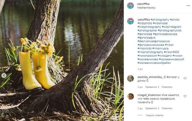 Фото дня: этюд в желтых тонах у Молжаниновского пруда