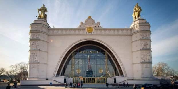 Сергунина: Павильон «Космос» на ВДНХ вновь украшает знаменитый портрет Гагарина