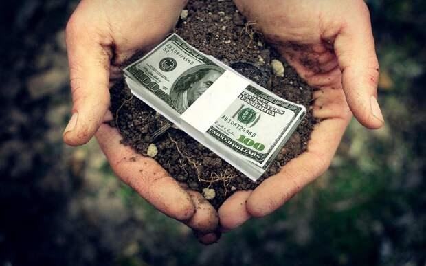 Распродажа Украины оптом со всеми недрами