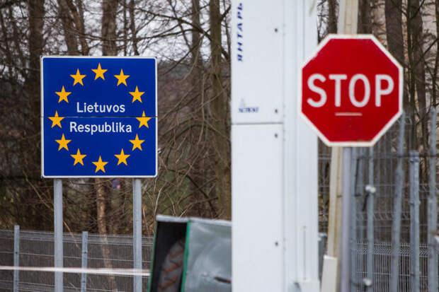Шантаж блокадой Калининграда объединит ЕС и Россию против Литвы