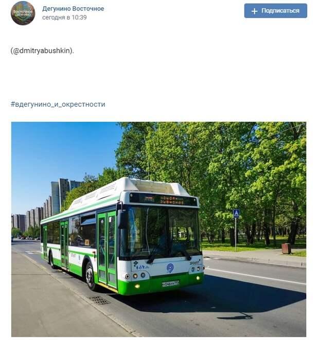Фото дня: автобус, следующий по Керамическому проезду