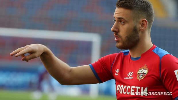 Олич рассказал обудущем Влашича вЦСКА